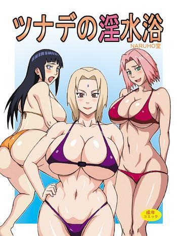 Solo Female Tsunade no Insuiyoku | Tsunade's Obscene Beach- Naruto hentai Massage Parlor