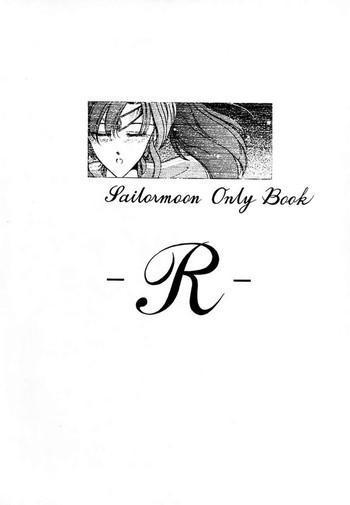 Amazing (C45) [Geiwamiwosukuu!! (Various)] – R – (Bishoujo Senshi Sailor Moon)- Sailor moon hentai Digital Mosaic