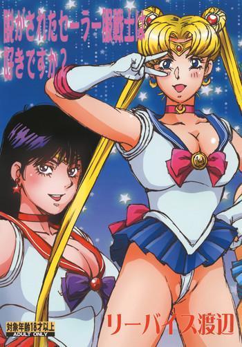 Milf Hentai Nugasareta Sailor Fuku Senshi wa Suki desu ka?- Sailor moon hentai Adultery