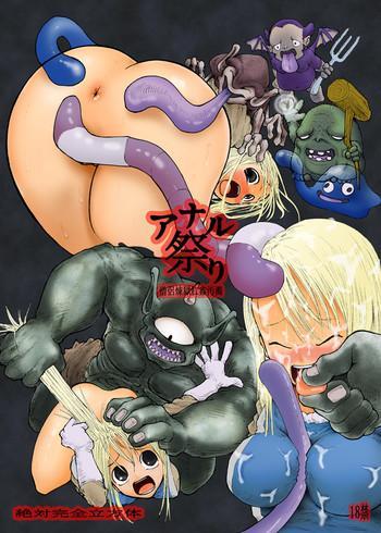 Lolicon Anaru matsuri soryo rengoku kokan odaku- Dragon quest hentai Cum Swallowing