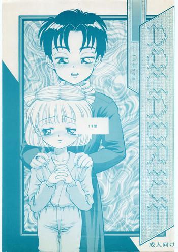 Kashima AQUADRIVE 178BPM- Sailor moon hentai Akazukin cha cha hentai Fuck
