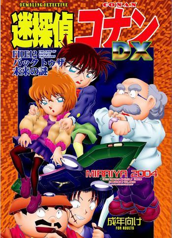 Hot Bumbling Detective Conan – File 12: The Case of Back To The Future- Detective conan hentai Shame