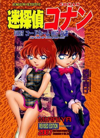 Stockings Bumbling Detective Conan – File 7: The Case of Code Name 0017- Detective conan hentai Celeb