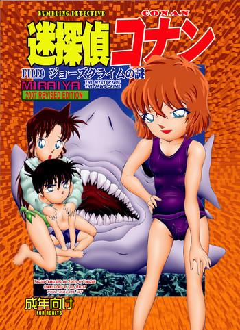 Big Ass Bumbling Detective Conan – File 9: The Mystery Of The Jaws Crime- Detective conan hentai Female College Student
