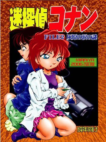 Eng Sub [Miraiya (Asari Shimeji] Bumbling Detective Conan–File02-The Mystery of Haibara's Tears (Detective Conan)- Detective conan hentai Drunk Girl