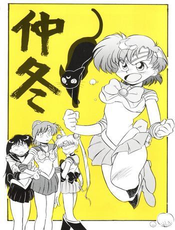 Gudao hentai Chuutou- Sailor moon hentai Mama is a 4th grader hentai Hi-def