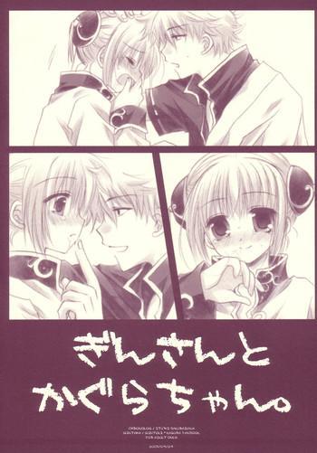 Abuse (CR37) [CHRONOLOG (Sakurazawa Izumi)] Gin-san to Kagura-chan. (Gintama)- Gintama hentai School Swimsuits