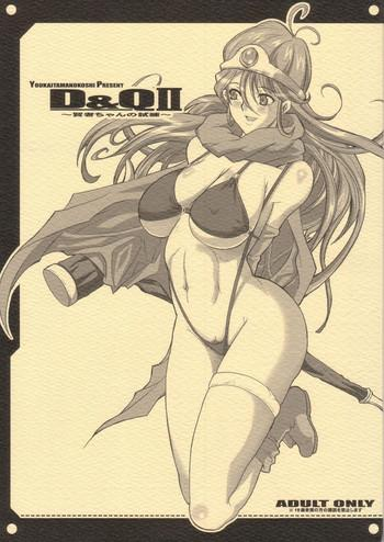 Porn D&Q II- Dragon quest iii hentai Reluctant