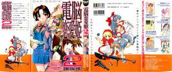Kashima dennou renai hime vol.2- Darkstalkers hentai Samurai spirits hentai Rival schools hentai Battle athletes hentai Big Vibrator