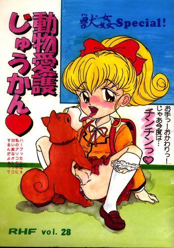 Naruto Doubutsu Aigo Juukan- Sailor moon hentai Tenchi muyo hentai Minky momo hentai Mama is a 4th grader hentai Cheating Wife