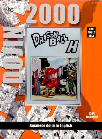 Abuse DOUJIN 2000 – Dragonball H- Dragon ball z hentai Kiss
