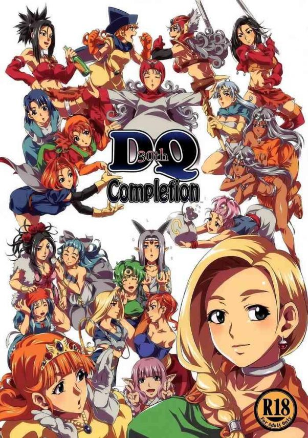 Porn DQ Completion- Dragon quest hentai Shaved Pussy