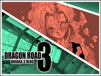Lolicon Dragon road 3- Dragon ball z hentai Creampie