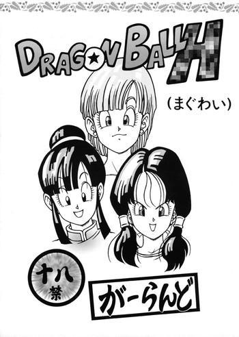 Full Color DRAGONBALL H- Dragon ball z hentai Dragon ball hentai Kiss