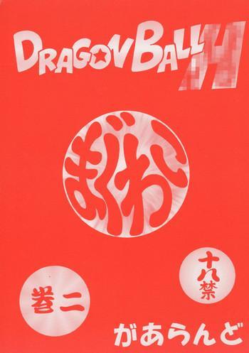 Lolicon Dragonball H Maguwai Kan Ni- Dragon ball z hentai Doggy Style