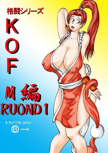 Sex Toys Fight Series KOF M ROUND1- King of fighters hentai Fatal fury hentai Celeb