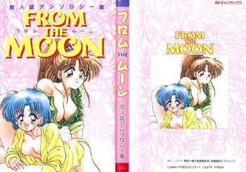 Teitoku hentai From the Moon- Sailor moon hentai Slender