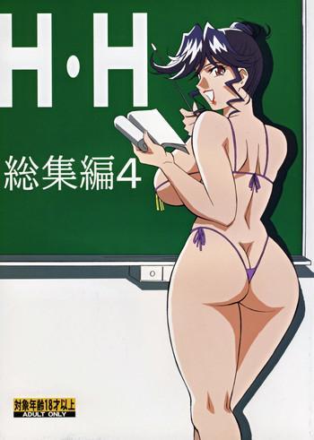 Footjob H.H Soushuuhen 4- Sailor moon hentai Tenchi muyo hentai Love hina hentai Cutey honey hentai Tenchi muyo gxp hentai Dears hentai Threesome / Foursome