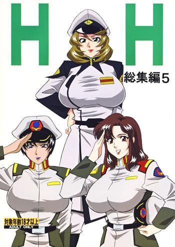 Lolicon H H Soushuuhen 5- Street fighter hentai Sakura taisen hentai Gundam seed destiny hentai Gundam seed hentai Cyborg 009 hentai Female College Student