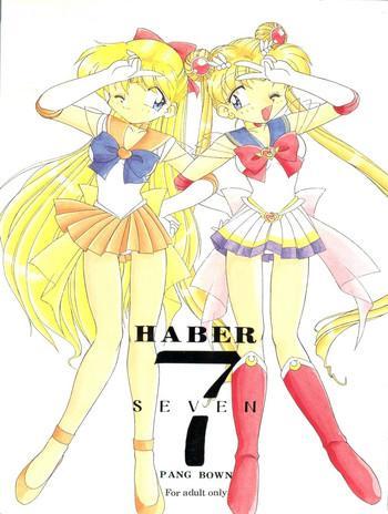 Porn HABER 7- Sailor moon hentai Cowgirl