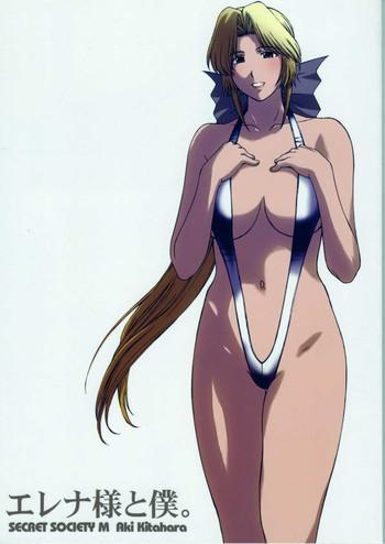 Big Ass Helena-sama to Boku.- Dead or alive hentai Lotion
