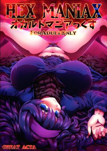 Uncensored HEX MANIAX- Pokemon hentai Blowjob