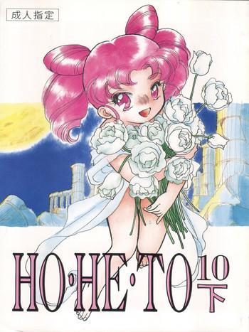 Hairy Sexy HO HE TO 10 Ge- Sailor moon hentai Drama