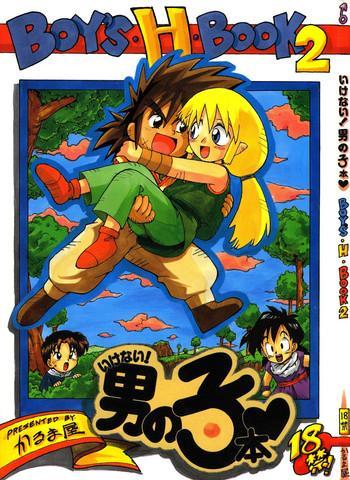 Lolicon Ikenai! Otokonoko Hon Boy's H Book 2- Samurai spirits hentai Dragon ball z hentai Yamato takeru hentai 69 Style