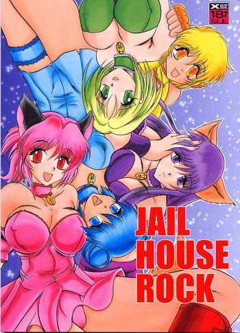 Eng Sub Jail House Rock- Naruto hentai Tokyo mew mew hentai Office Lady