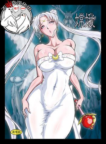 Solo Female Jouga- Sailor moon hentai Kiss