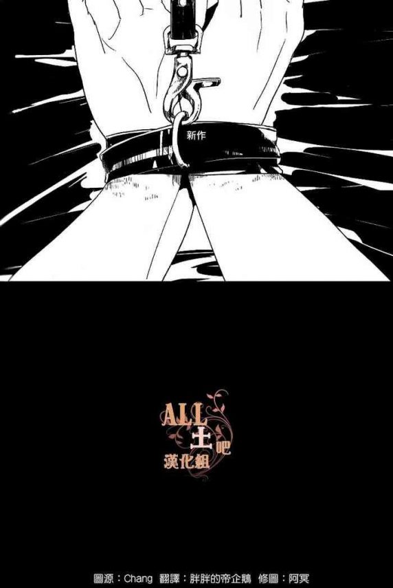 Uncensored Full Color Kakioroshi- Gintama hentai Big Vibrator