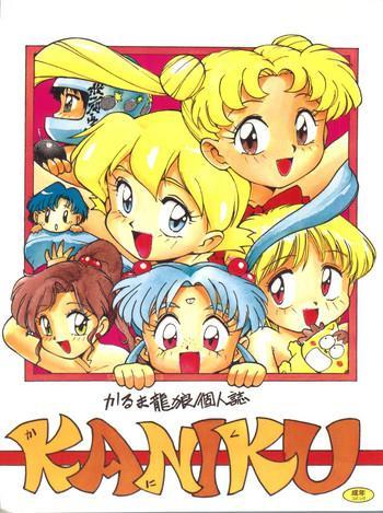 Hairy Sexy Kaniku- Sailor moon hentai Tenchi muyo hentai Dragon ball hentai Hime-chans ribbon hentai The bush baby hentai Bomberman hentai Stepmom