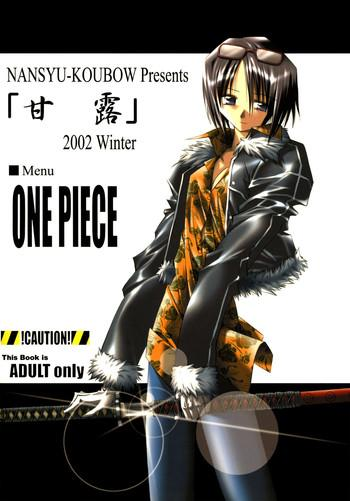 Hot Kann-ro 2002 Winter- One piece hentai 69 Style