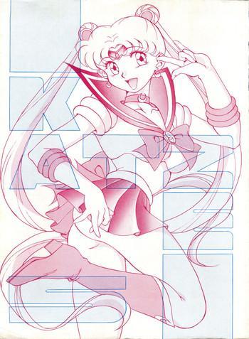 Yaoi hentai KATZE 5- Sailor moon hentai Hi-def