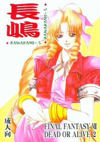 Stockings KAWAKAMI 5 Nagashima- Dead or alive hentai Final fantasy vii hentai Big Tits