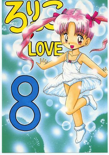 Outdoor Lolikko LOVE 8- Sailor moon hentai Wingman hentai Mama is a 4th grader hentai Teen