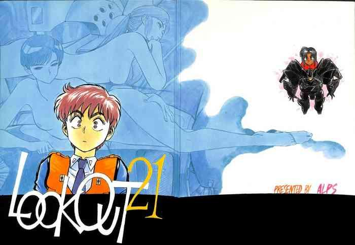 Uncensored Full Color LOOK OUT 21- Ranma 12 hentai Dirty pair hentai Fushigi no umi no nadia hentai Patlabor hentai Magical angel sweet mint hentai Big Vibrator