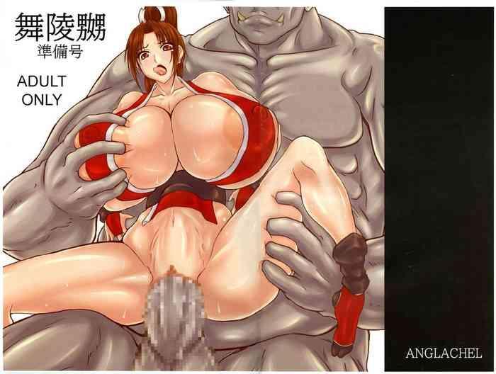 Hairy Sexy Mai-ryou Nonoshi Junbigou- King of fighters hentai Fatal fury hentai 69 Style