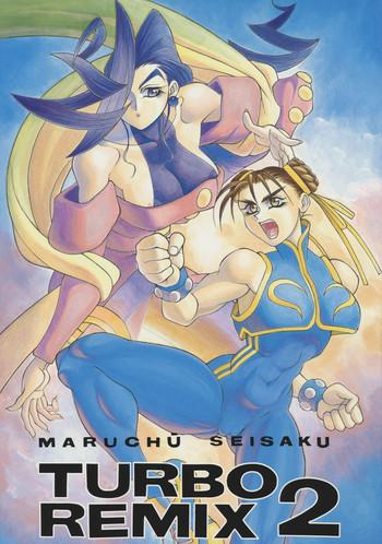 Big breasts Maruchuu Seisaku Turbo Remix 2- Street fighter hentai King of fighters hentai Fatal fury hentai Kiss