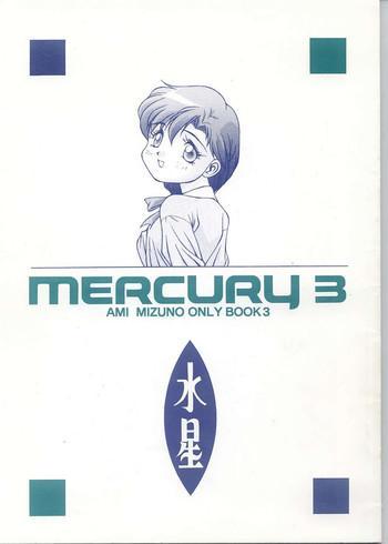 Kashima MERCURY 3- Sailor moon hentai Private Tutor
