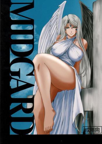 Gudao hentai Midgard <hagal>- Ah my goddess hentai Egg Vibrator
