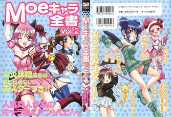 Solo Female Moe Chara Zensho Vol.  2- Street fighter hentai Cardcaptor sakura hentai Pretty sammy hentai Tokyo mew mew hentai Kasumin hentai Lotion