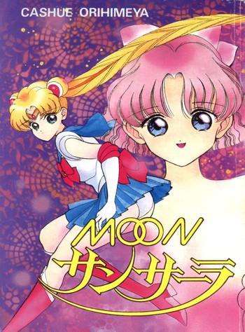 Bikini Moon Samsara- Sailor moon hentai Shaved