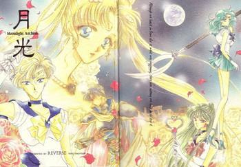 Amateur Moonlight Anthem- Sailor moon hentai Anal Sex