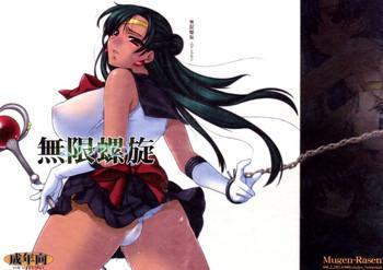 Solo Female Mugen Rasen- Sailor moon hentai Massage Parlor