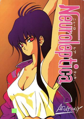 Uncensored Neuroleptica- Street fighter hentai Ranma 12 hentai Lotion