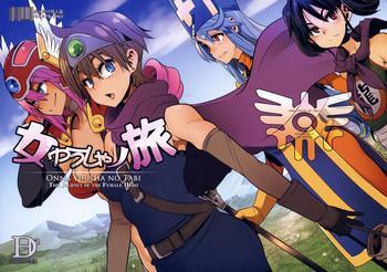 Teitoku hentai Onna Yuusha no Tabi- Dragon quest iii hentai Squirting