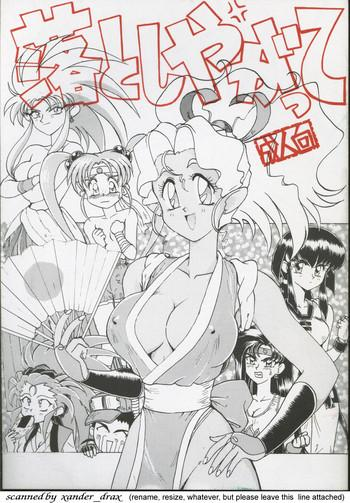 Solo Female Otoshiyagatte- Sailor moon hentai Tenchi muyo hentai Ghost sweeper mikami hentai Slut