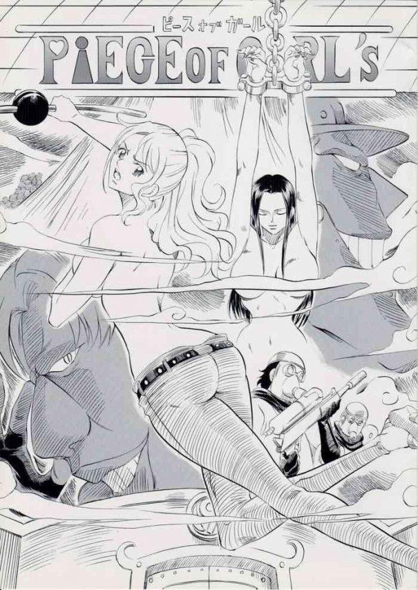 Porn PIECE OF GIRL'S- One piece hentai Beautiful Girl