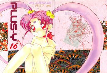 Eng Sub PLUS-Y Vol.16- Sailor moon hentai Tenchi muyo hentai Gundam wing hentai Macross 7 hentai Hell teacher nube hentai Nurse angel ririka sos hentai Kishin douji zenki hentai Office Lady